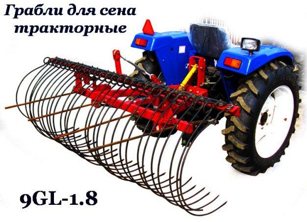 Навесные оборудование для тракторов своими руками