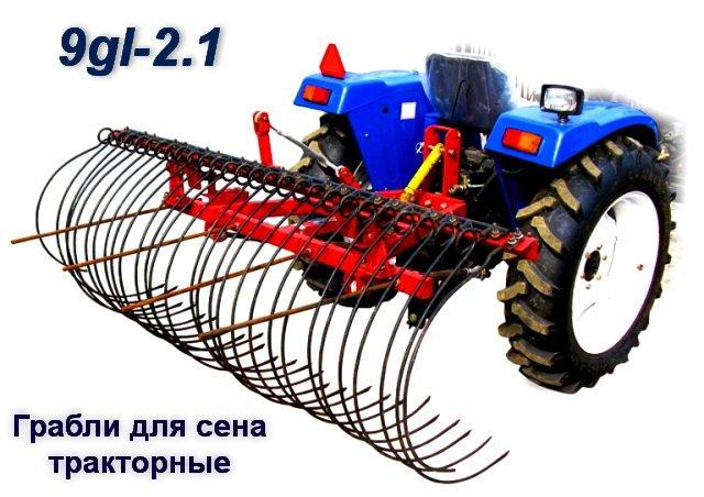 Пресс подборщик на мтз в городе Салавате. Цена 370000 рублей