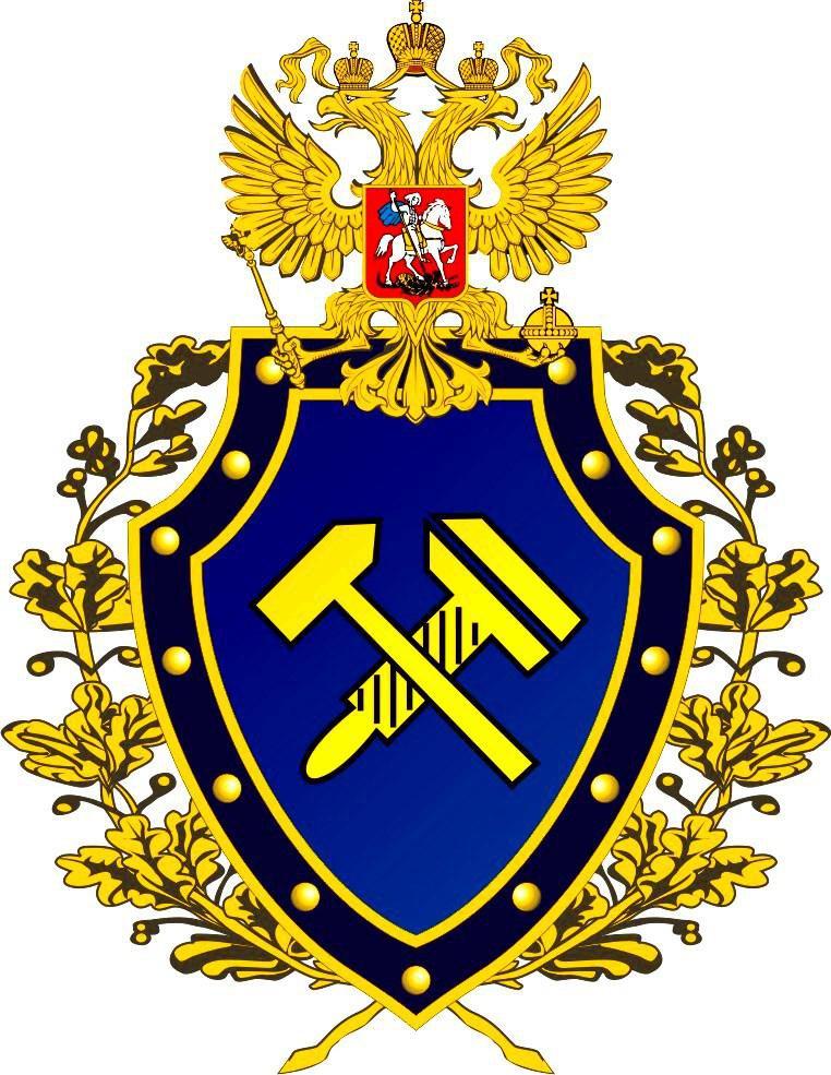 Гостехнадзор России